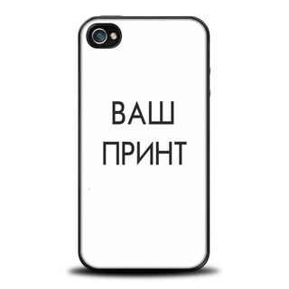 Чехол на iphone 6 plus